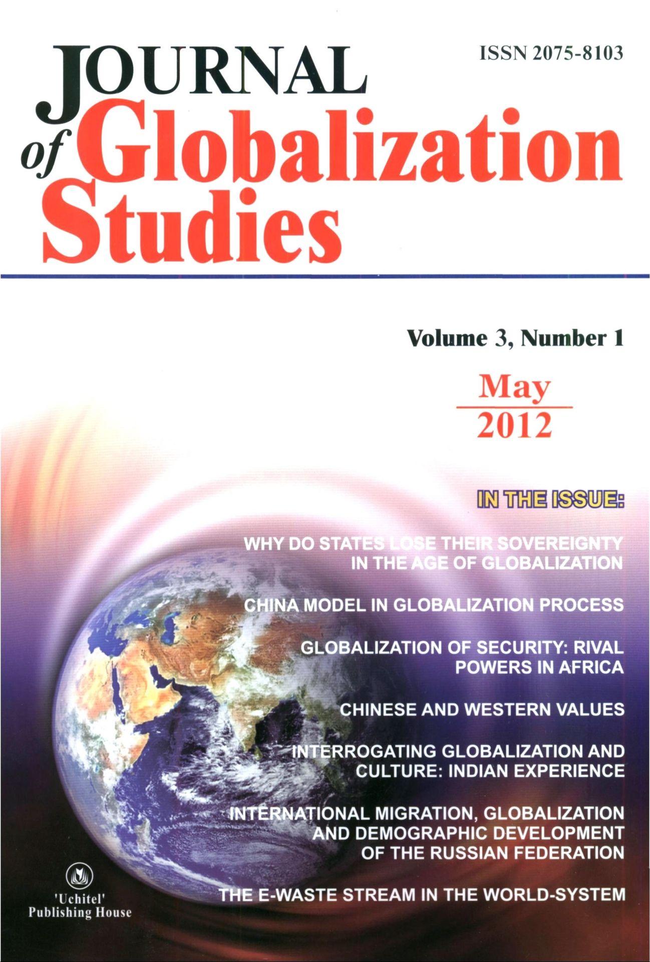Journal of Globalization Studies Volume 3, Number 1, 2012 г. Журнал глобализационных исследований Международный журнал на английском языке.
