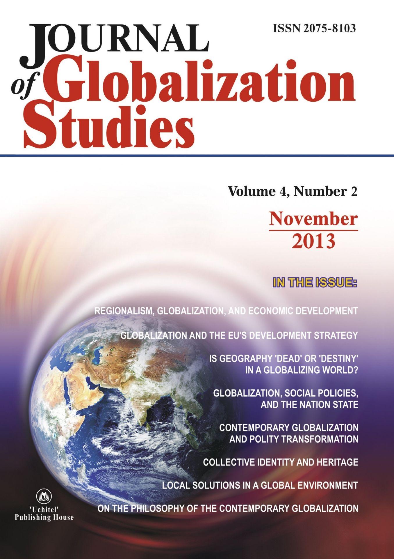 Journal of Globalization Studies Volume 4, Number 2, 2013 г. Журнал глобализационных исследований Международный журнал на английском языке