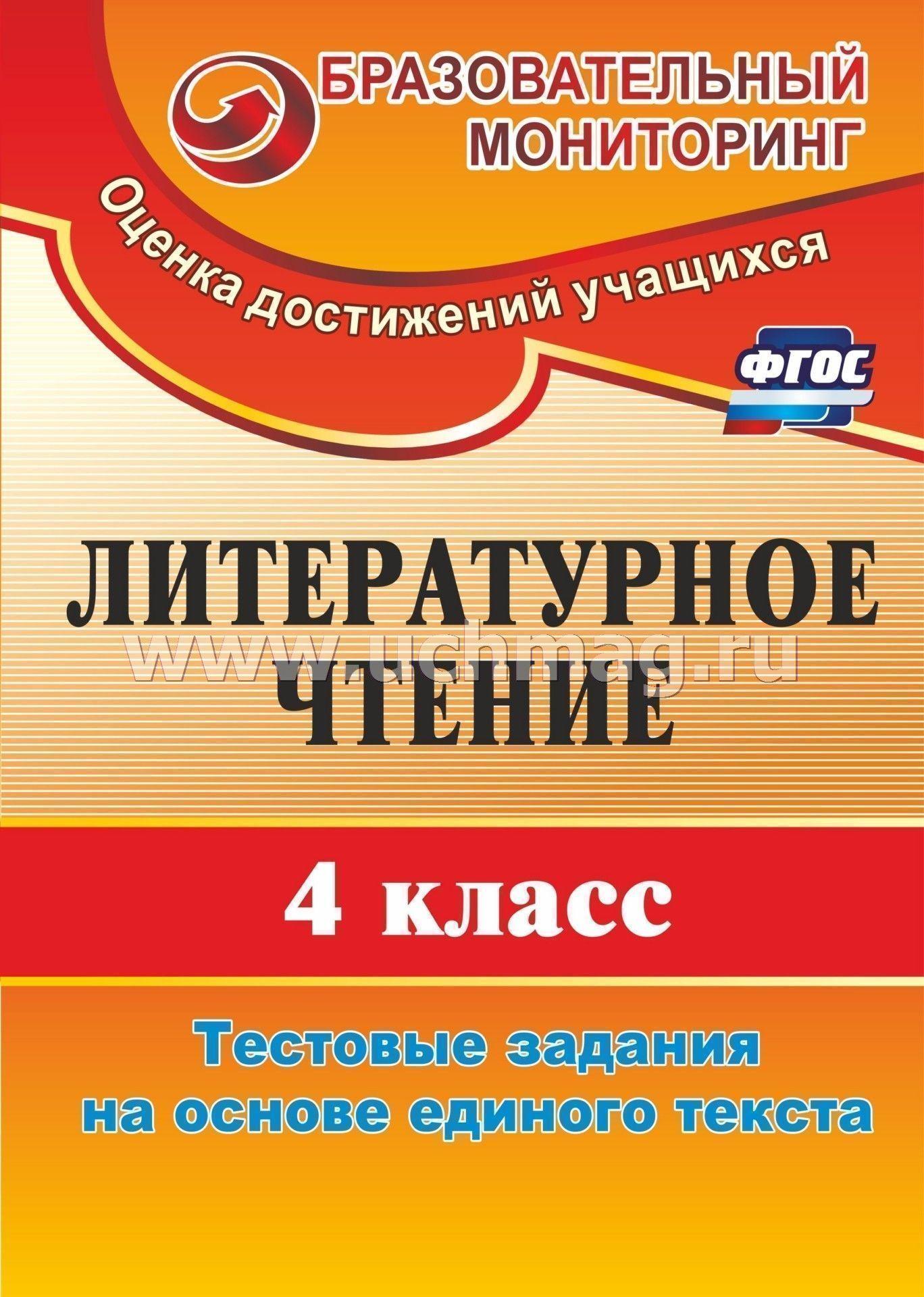Обложка для классного журнала с тиснением ПВХ 300 мкм+картон разм. 310x445 15.35