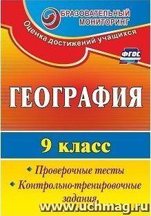Контрольная работа Европейская Россия Западный макрорегион  2837