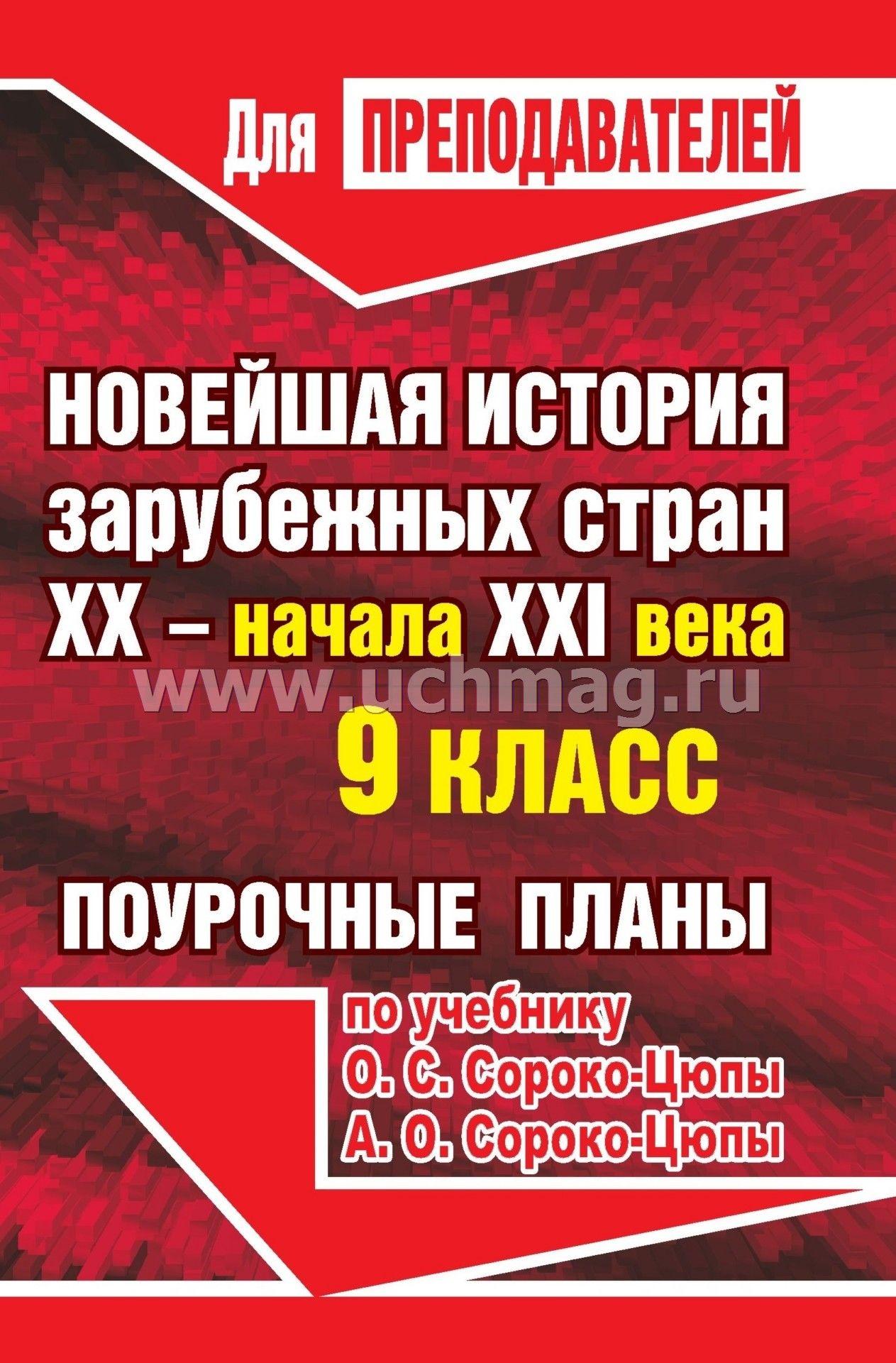Странники судоплатова. попаданцы идут на прорыв читать