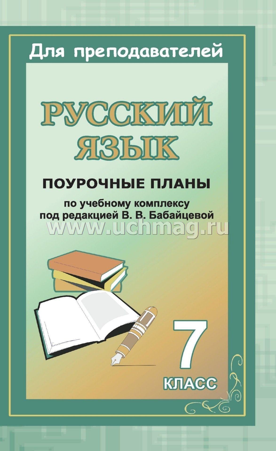 Учебник обж 6 класса читать онлайн