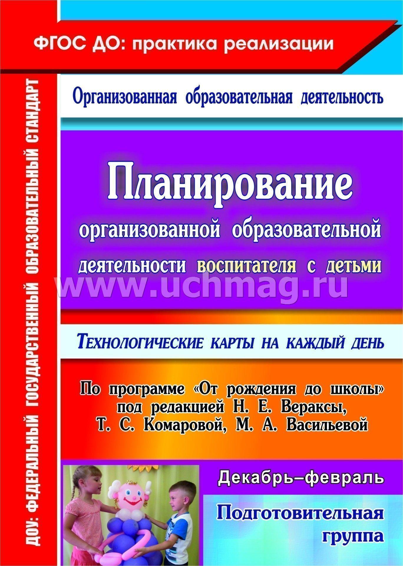 Даеwоо коц 960п инструкция на русском языке