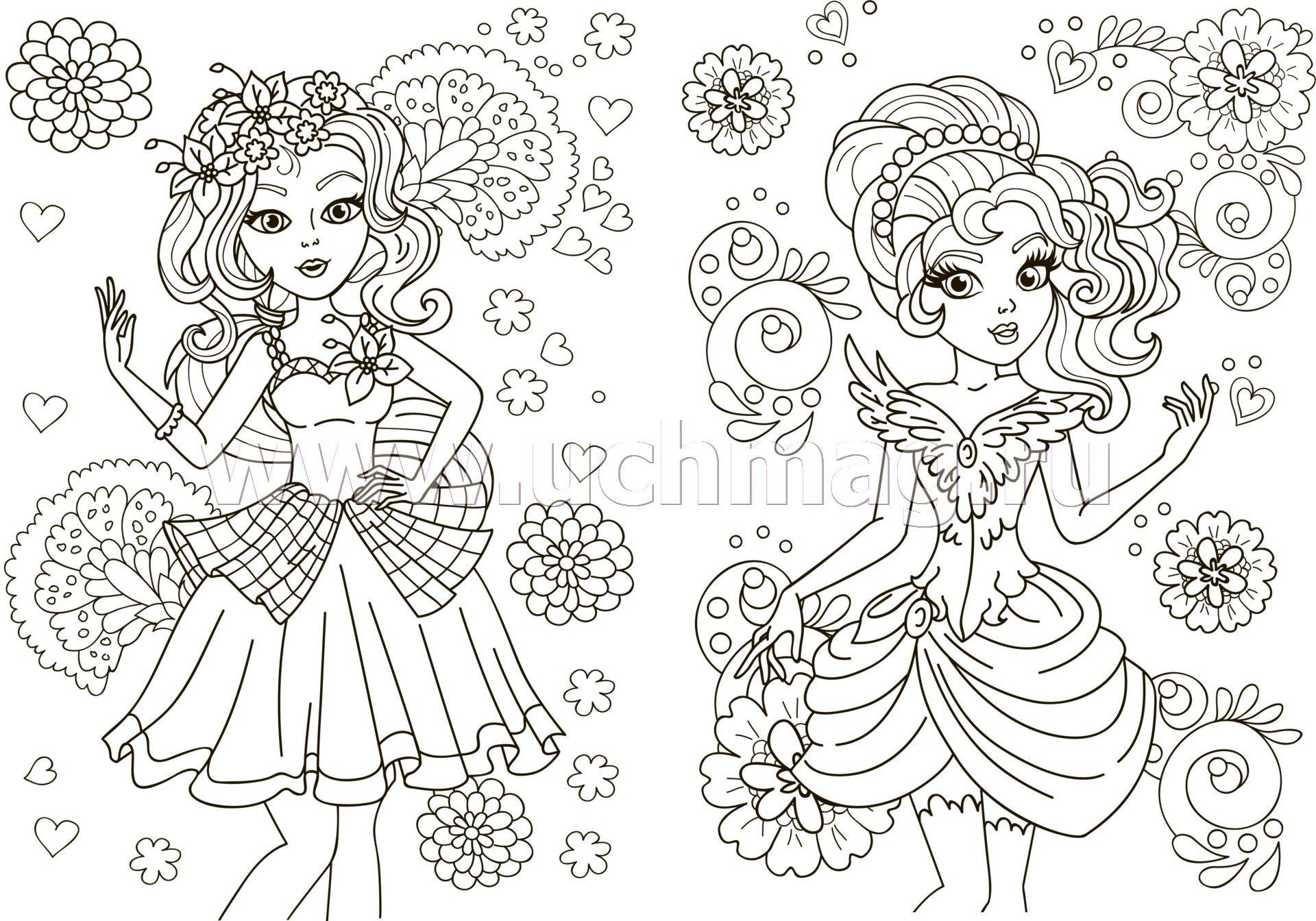 """Книжка-раскраска """"Волшебные принцессы"""": для детей 5-8 лет ..."""