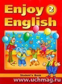 Учебник enjoy english 2 класс купить в краснодарском крае на avito.