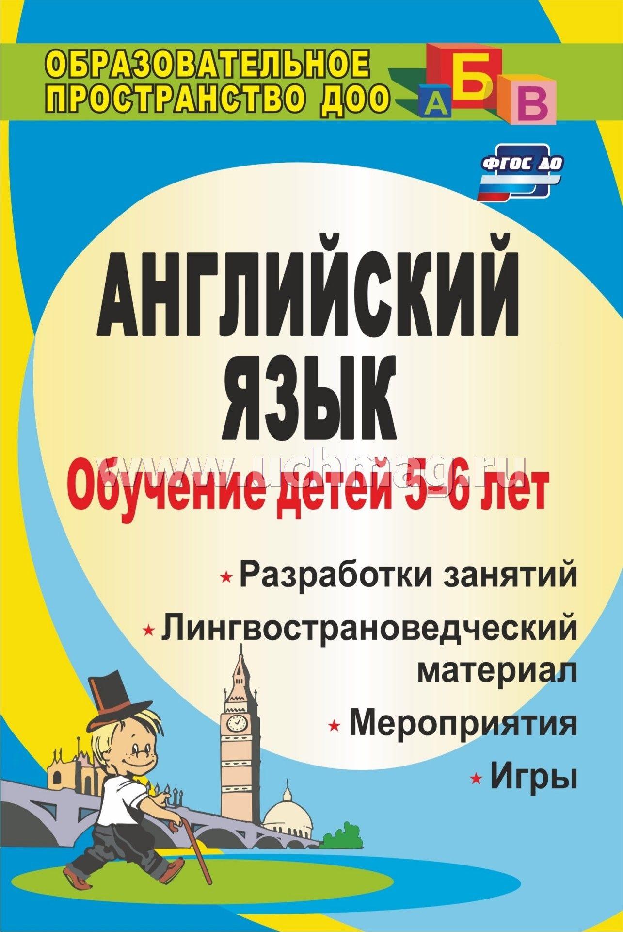 Почему рисование важно для изучения английского языка для детей экономико географическая характеристика словакии
