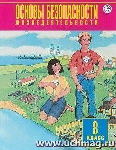Мишин борис иванович, юрьева марина владимировна, фролов михаил.