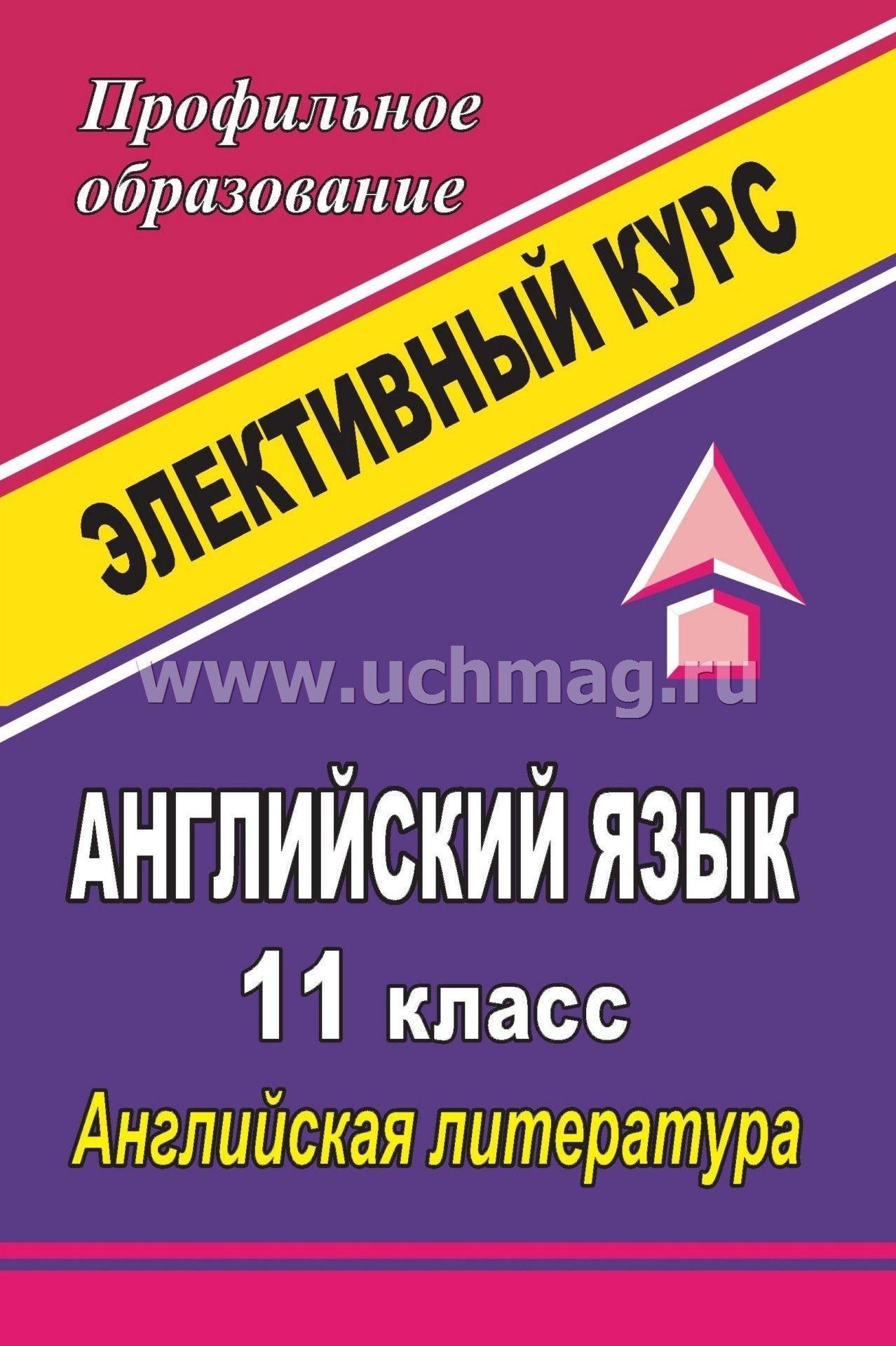 Портал дистанционного обучения школьников Ивановской области