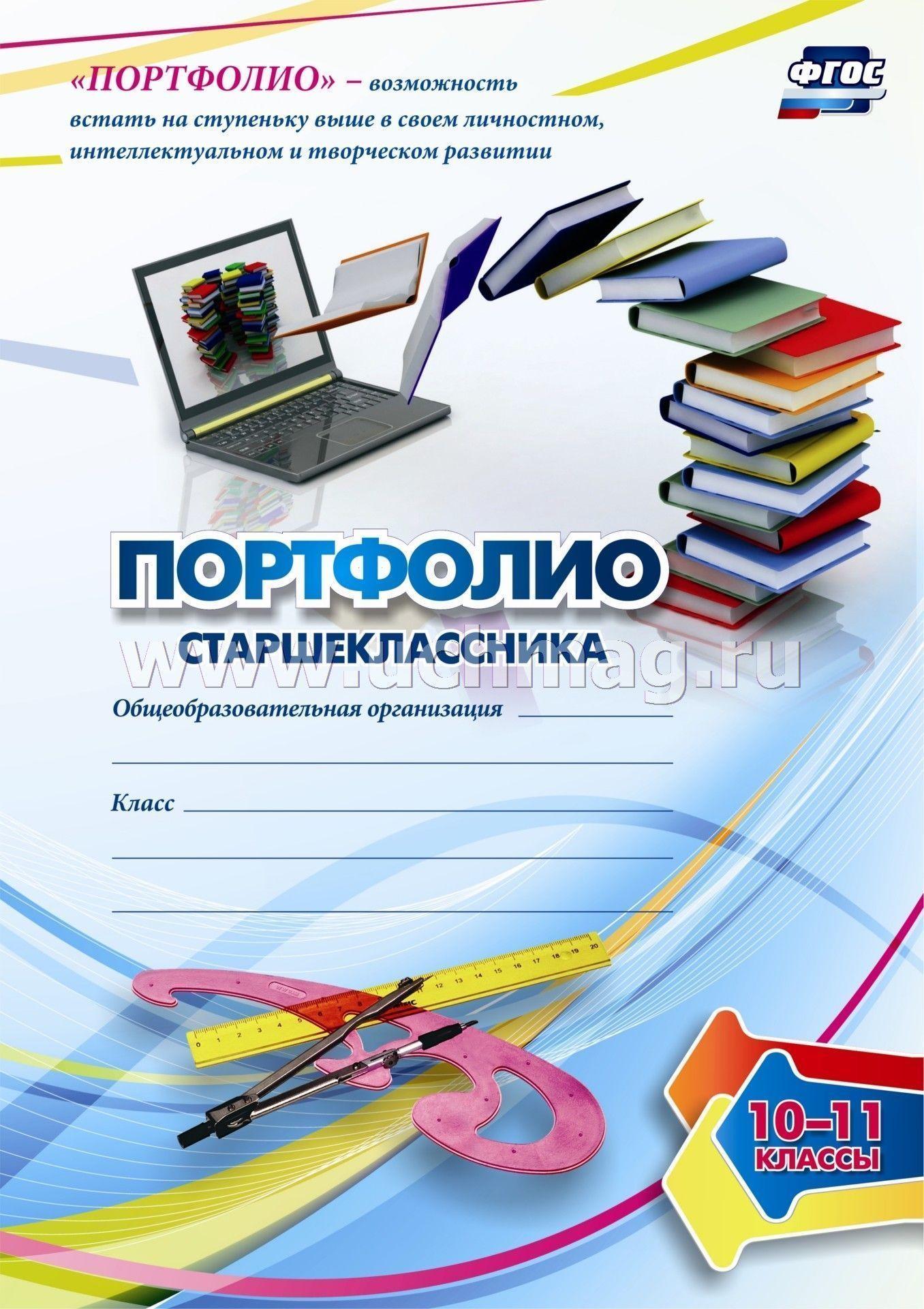 Веснин В Р Практический Менеджмент Персонала