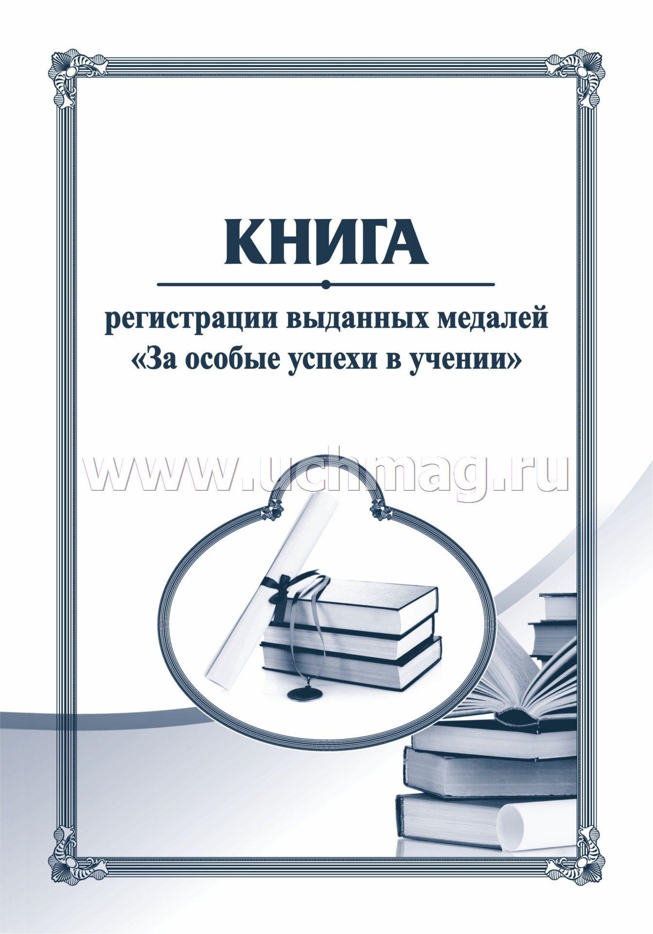 Исполнительное производство в хозяйственных судах в вопросах и ответах