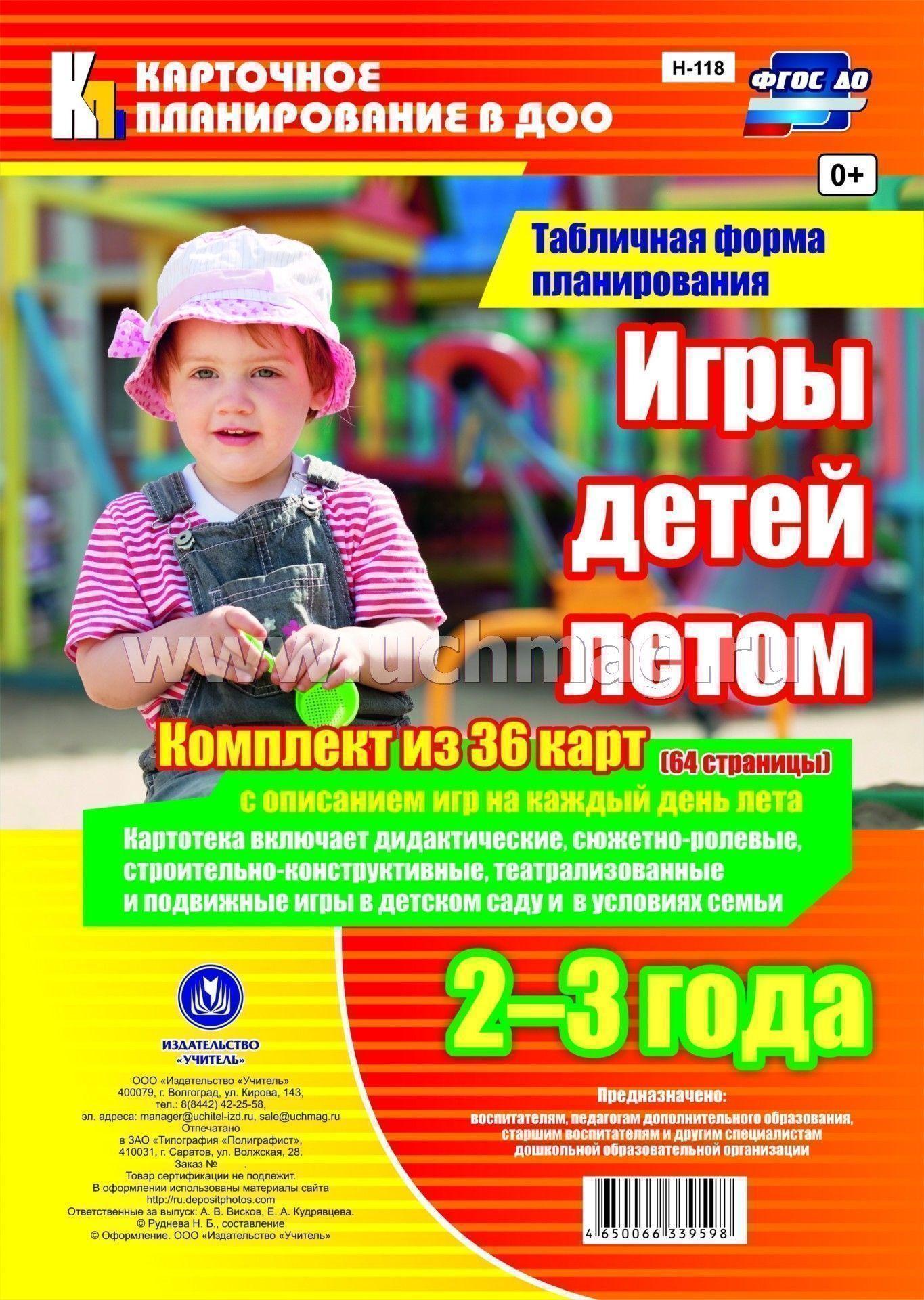 игровые сайты для 8 детей