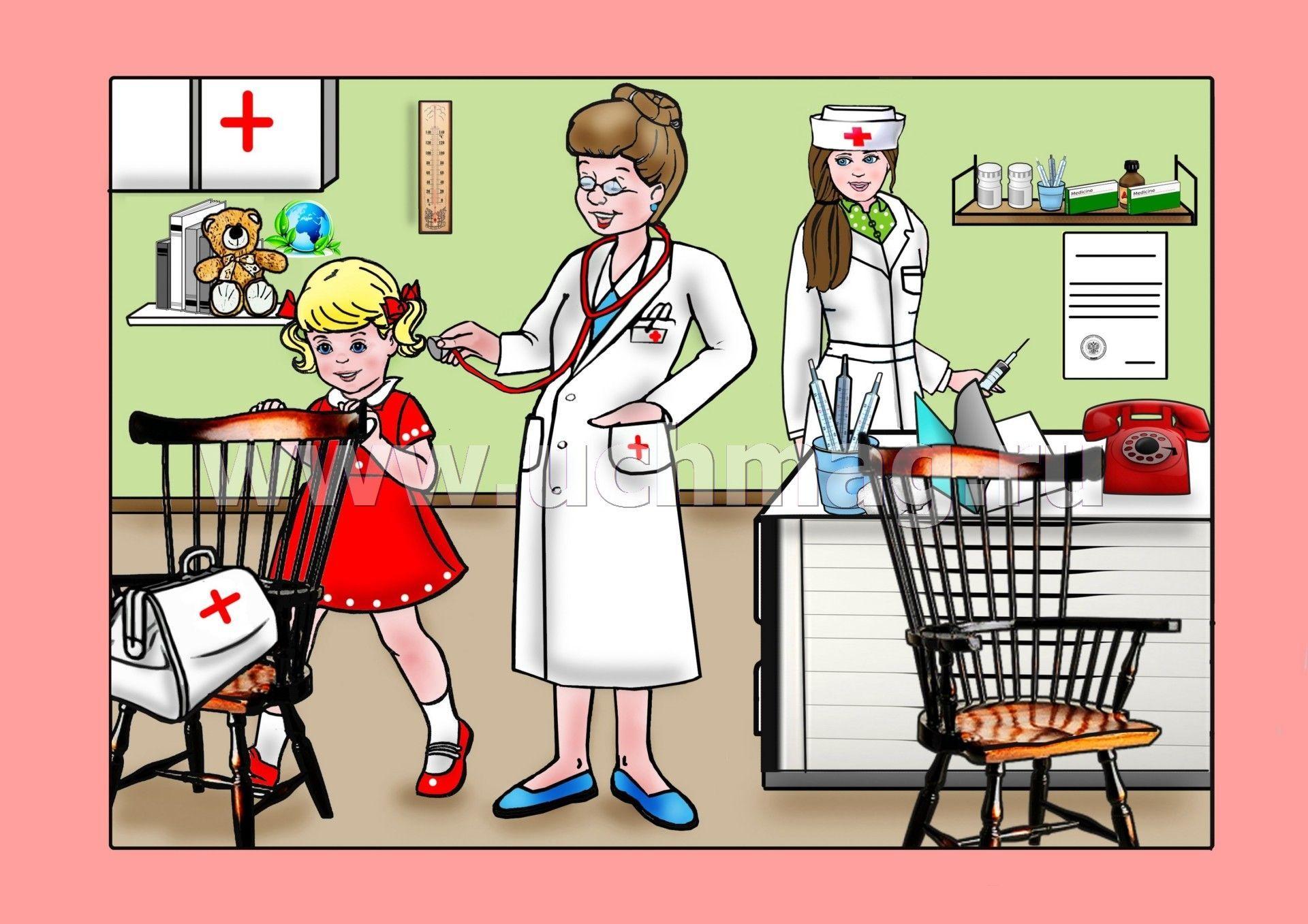 Рассказ сюжетно-ролевая игра больница скачать онлайн игру агент 007