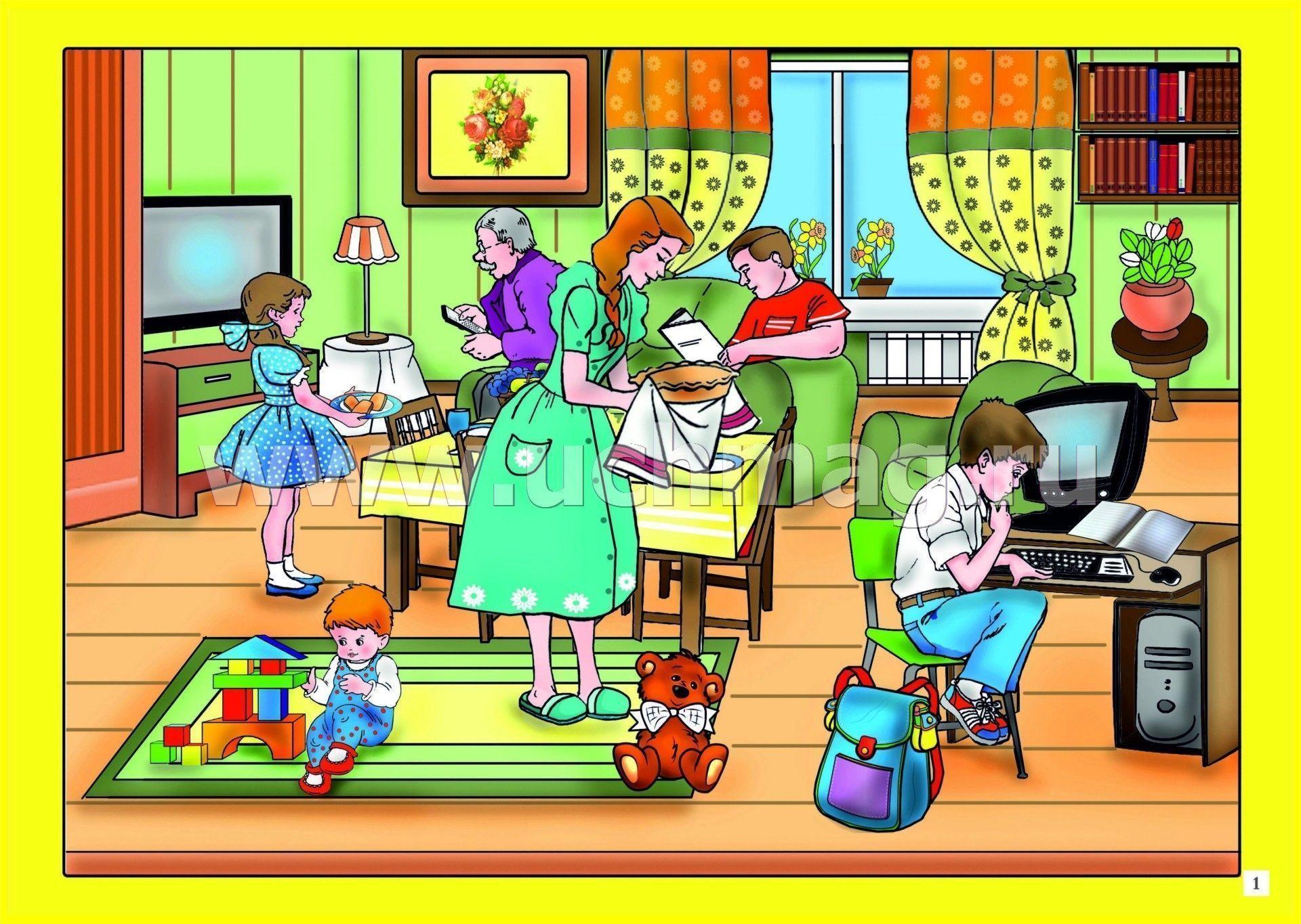 Сюжетно-ролевая игра семья для дошкольников life is feudal стим