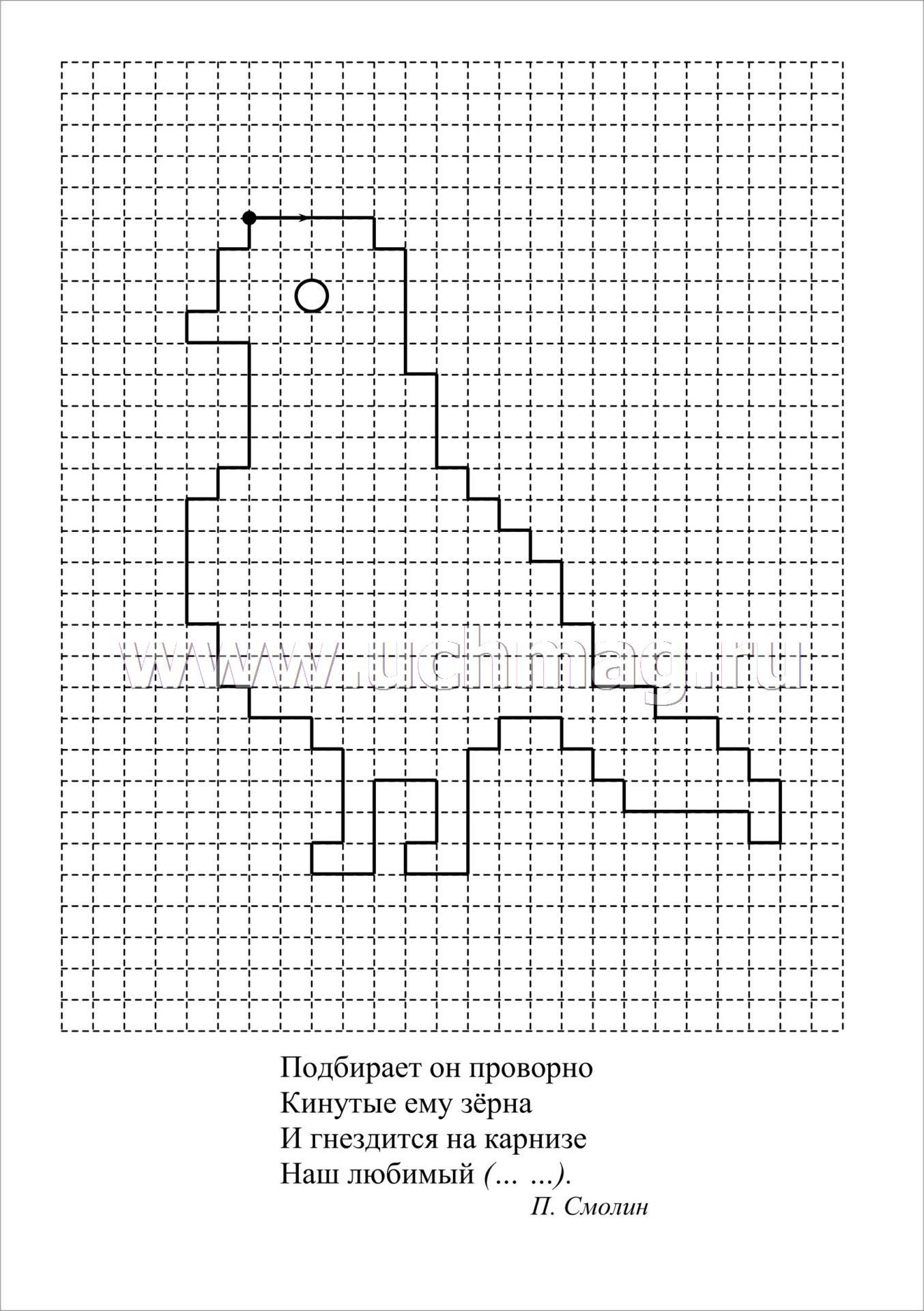 Картинки по запросу графические диктанты