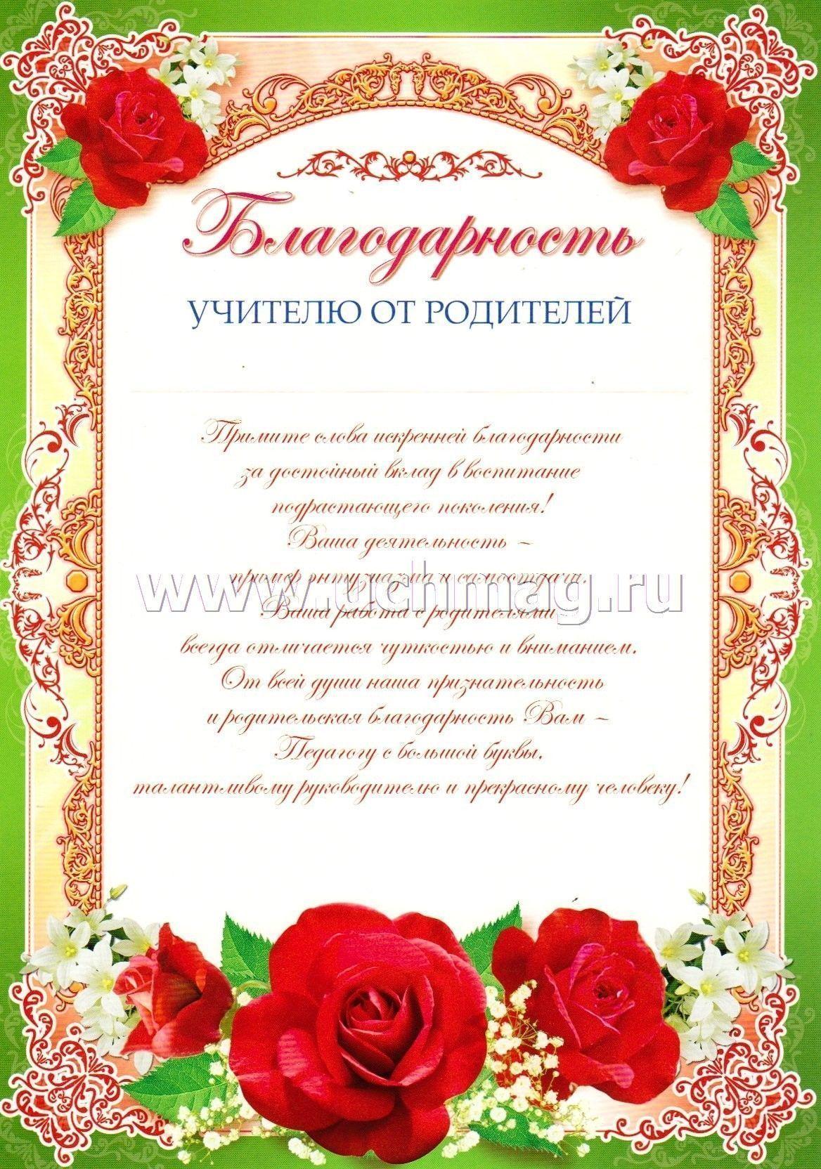 Договор дарения дома родственники братья
