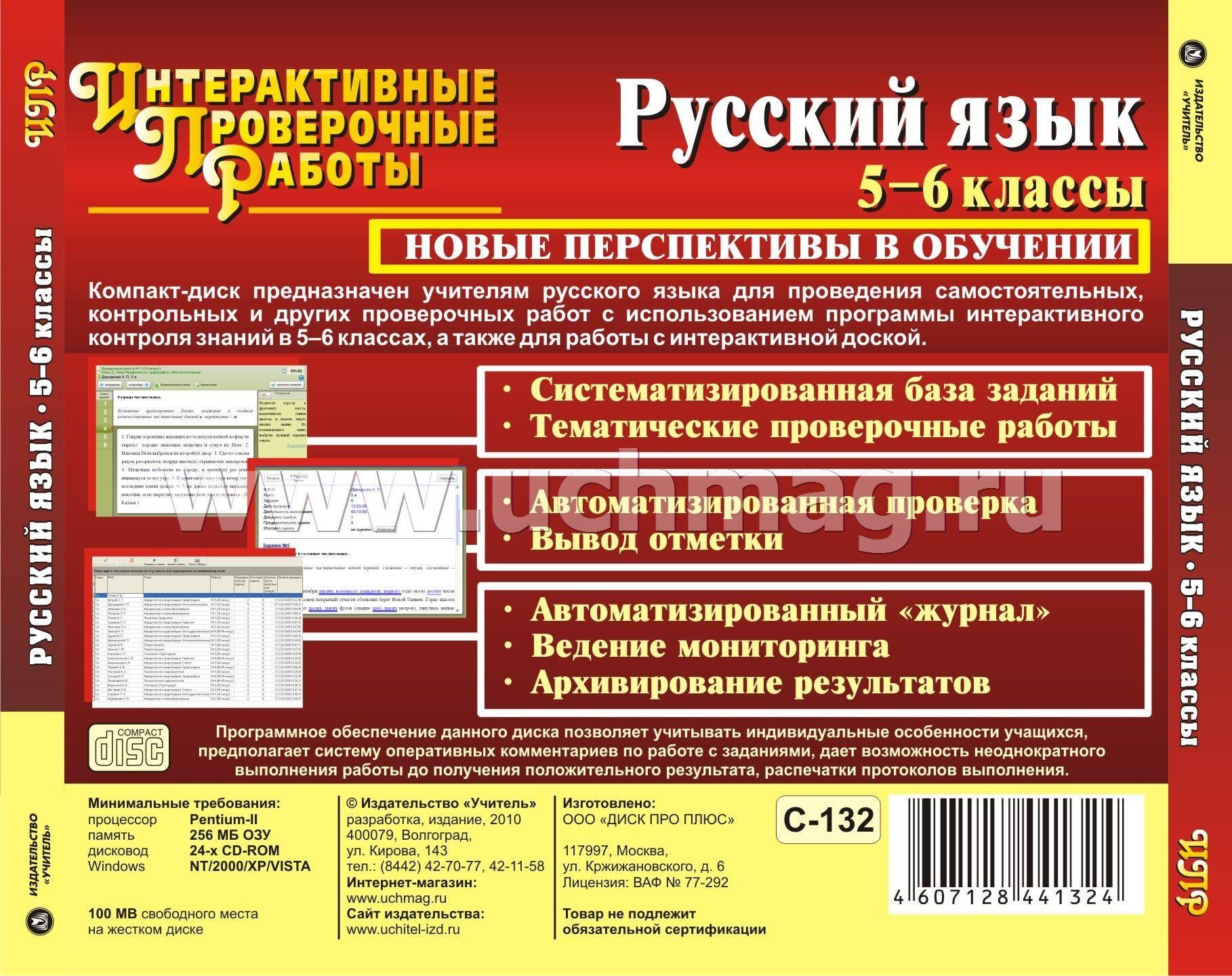 Программа экзамен бондаренко