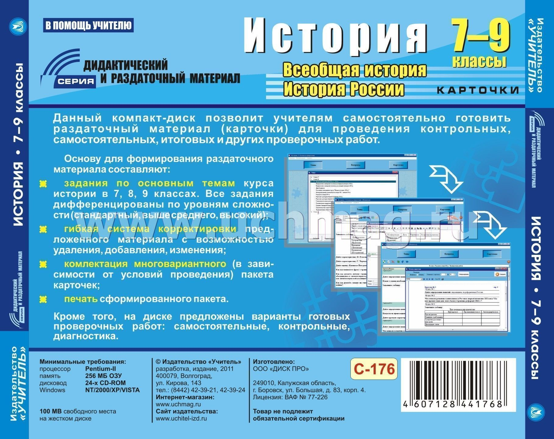 download search computing