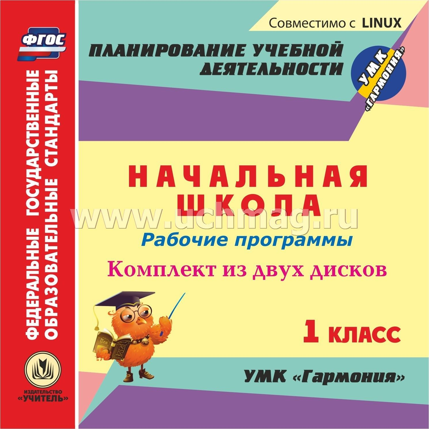 Программа По Обж Латчук