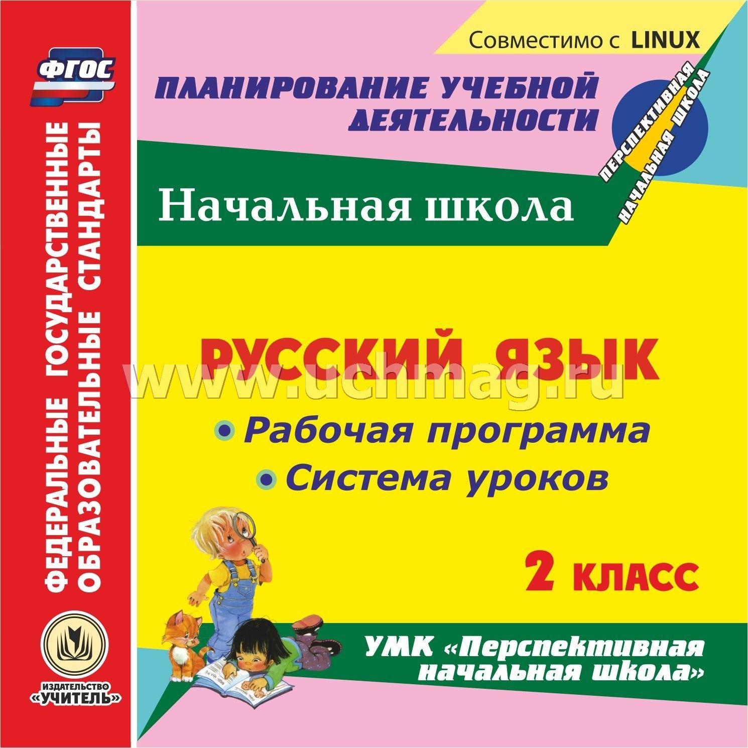 Рабочая Программа По Литературе Курдюмовой 9 Класс