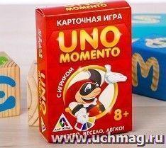 Игра карточная UNO momento, с Игриком. Быстро, весело, легко!
