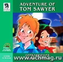 "Компакт-диск. Аудиоспектакль ""Тома Сойера-Adventures of Tom Sawyer"" — интернет-магазин УчМаг"