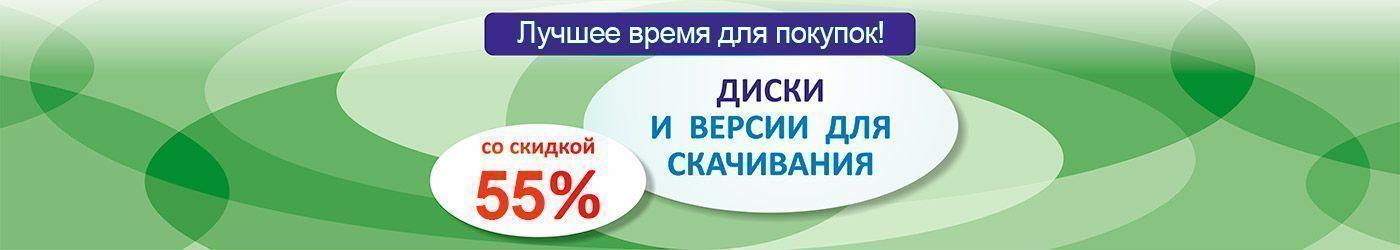 Электронные пособия предлагаем – цены понижаем